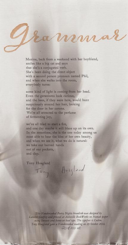 Grammar by Tony Hoagland